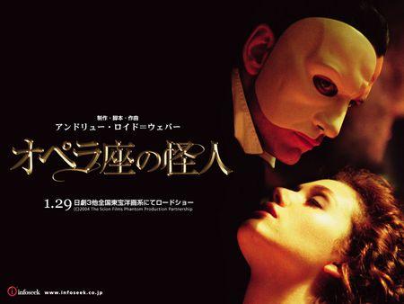 映画 オペラ座の怪人