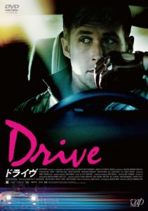"""ドライヴ""""Drive""""by Susanna"""