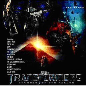 """トランスフォーマー リベンジ """"Transformers-Revenge of the Fallen"""""""