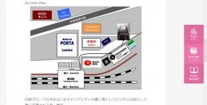 わたしの英会話 横浜スクール地図