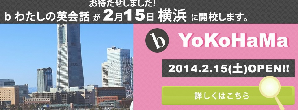 Yokohama_News