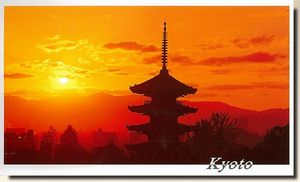 postcards of  Kyoto