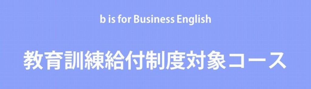 kyufu_logo