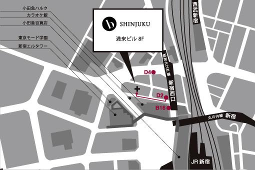 新宿スクール簡易マップ