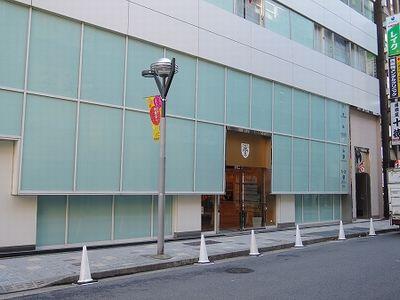 新宿ダンディハウス