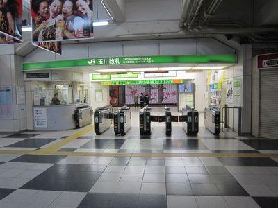 渋谷駅玉川改札