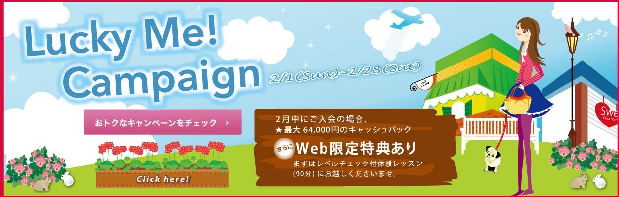 2015Feb-banner_large