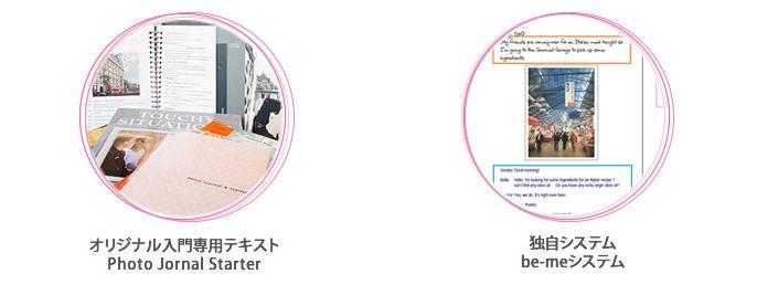 PJ-Starter-Textbook