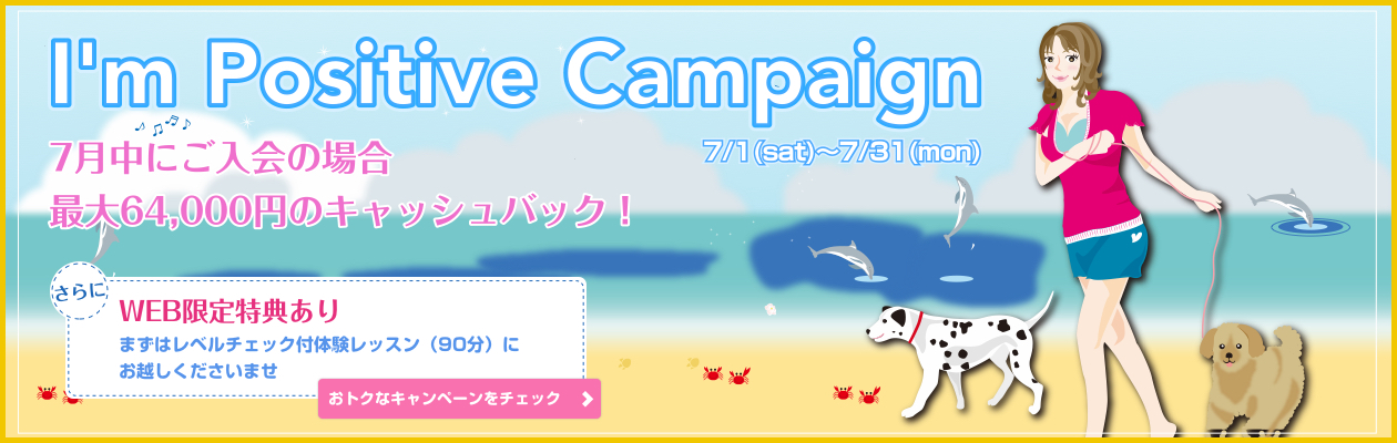 campaignbanner-large