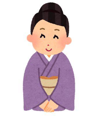 """Have you ever felt Japanese """"Omotenashi""""?(おもてなし)?"""