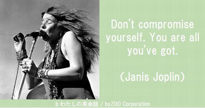 Janis Joplinの名言