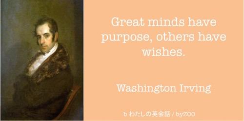 ワシントン・アーヴィングの名言