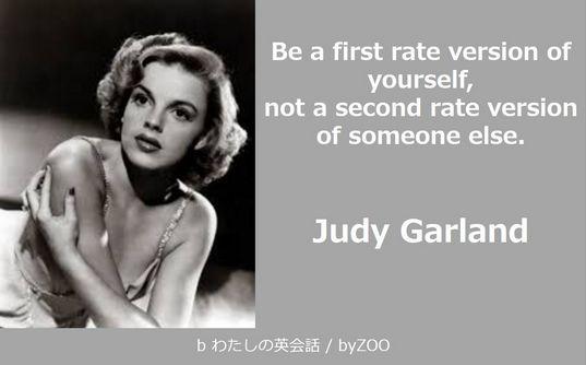 ジュディ・ガーランドの名言