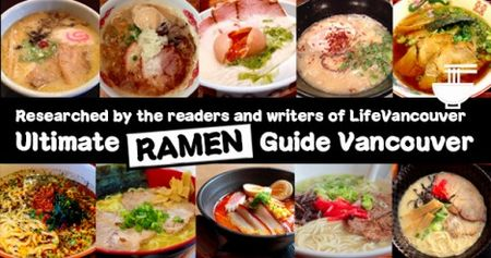 I Am A Ramen Lover. Here's Why… by David