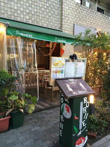 渋谷・神泉Borne