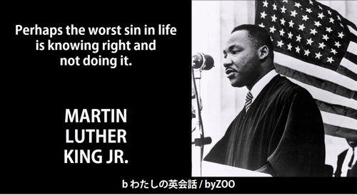 キング牧師の名言