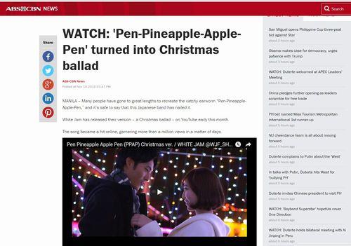 PPAPクリスマスニュース