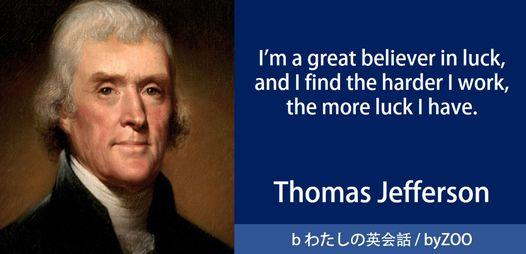 トマス・ジェファーソンの名言