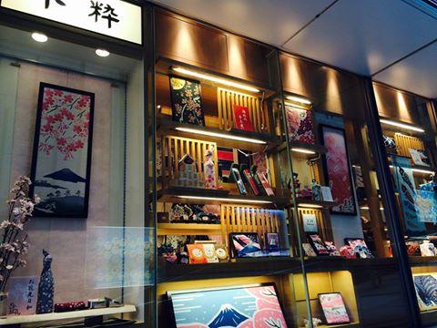 Shinjuku-Shop