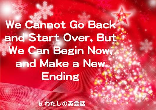 クリスマスの英語の名言