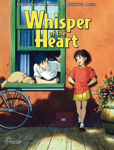 "耳をすませば""Whisper of the Heart"""