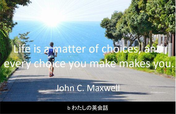 Maxwellの名言