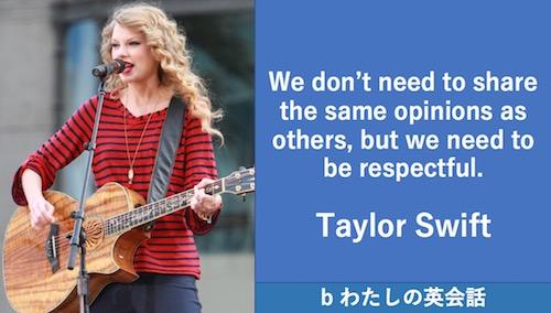 Taylor Swiftの英語の名言