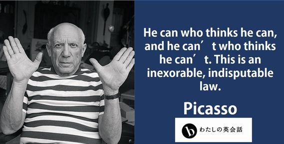 ピカソの英語の名言