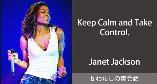 ジャネット・ジャクソンの英語の名言