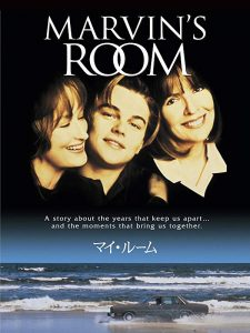 """Marvin's Room""マイ・ルーム"