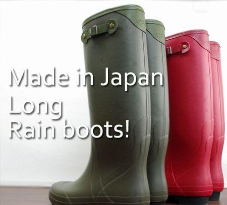 About Rainy Season in Tokyo by Jado