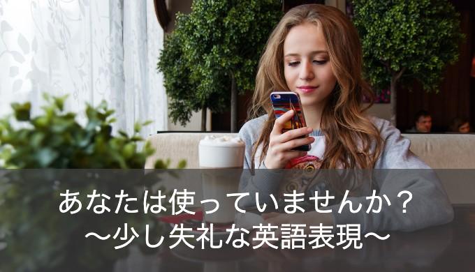 どっちが正しい?Can you speak Japanese?とDo you speak Japanese?の違いについて