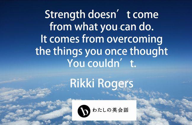 Rikki Rogersの英語の名言