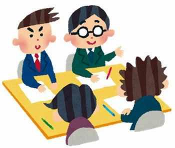 英語でミーティング