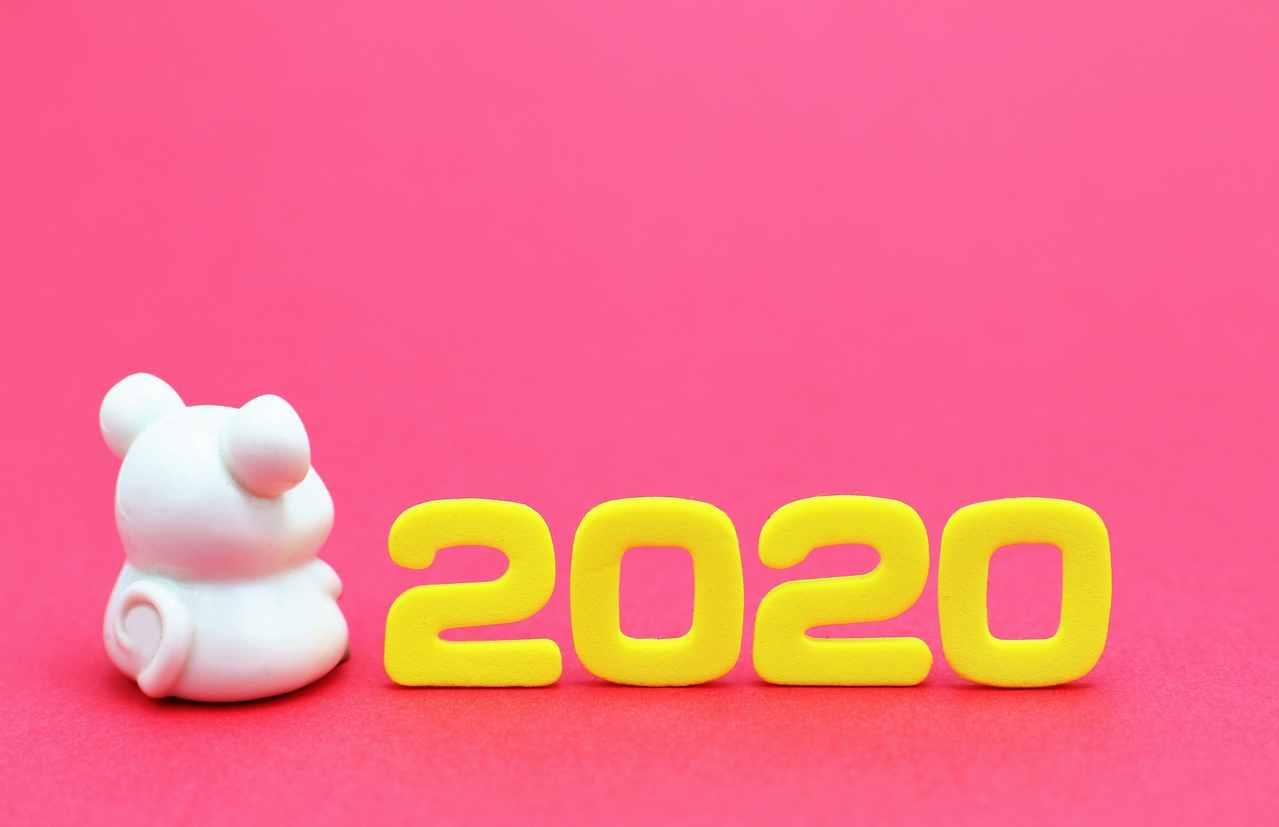 2020年の干支は英語では?