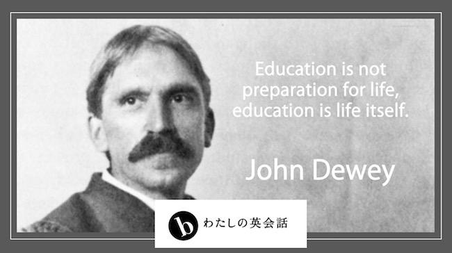 ジョン・デューイの英語の名言