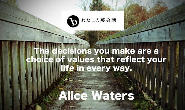アリス・ウォータースの名言