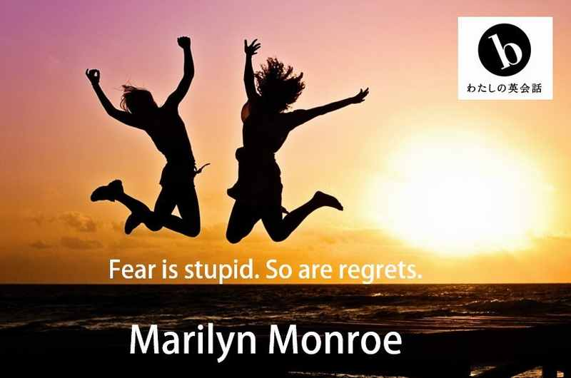 マリリン・モンローの英語の名言