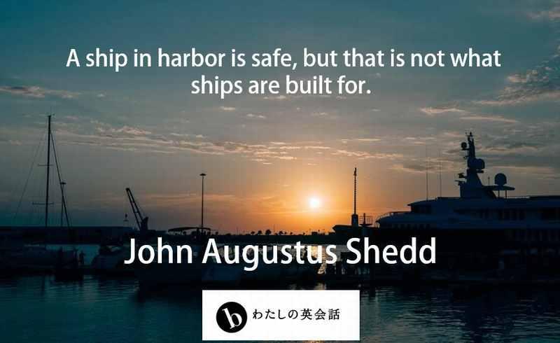 John Augustus Sheddの英語の名言