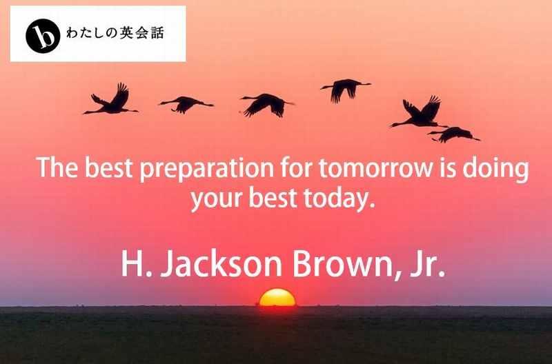ジャクソン・ブラウン(H. Jackson Brown, Jr.)の英語の名言