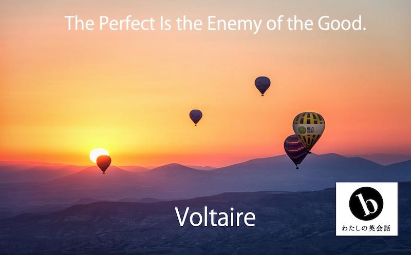 ヴォルテールの英語の名言