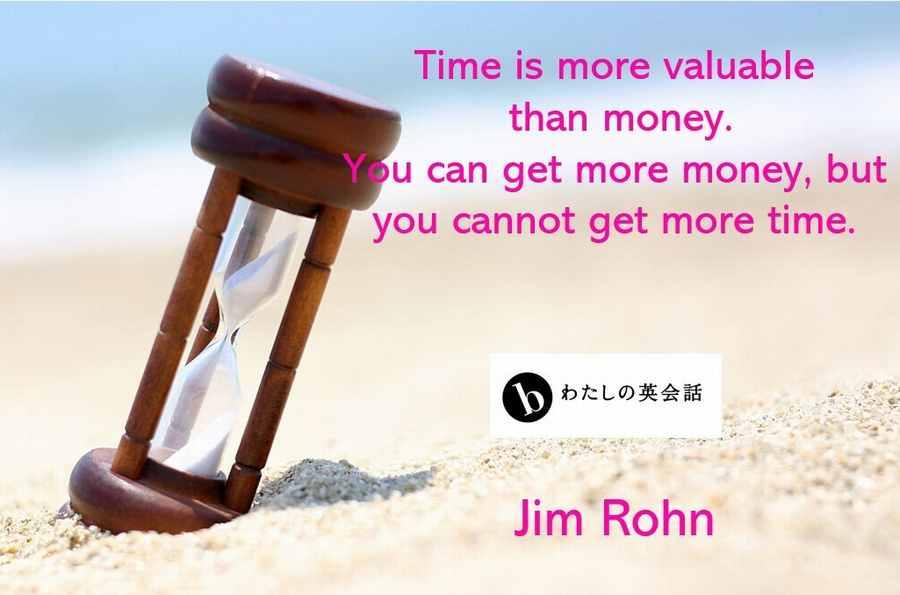 ジム・ローンの時間に関する名言