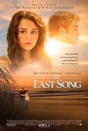 """ラスト・ソング""""The Last Song"""""""