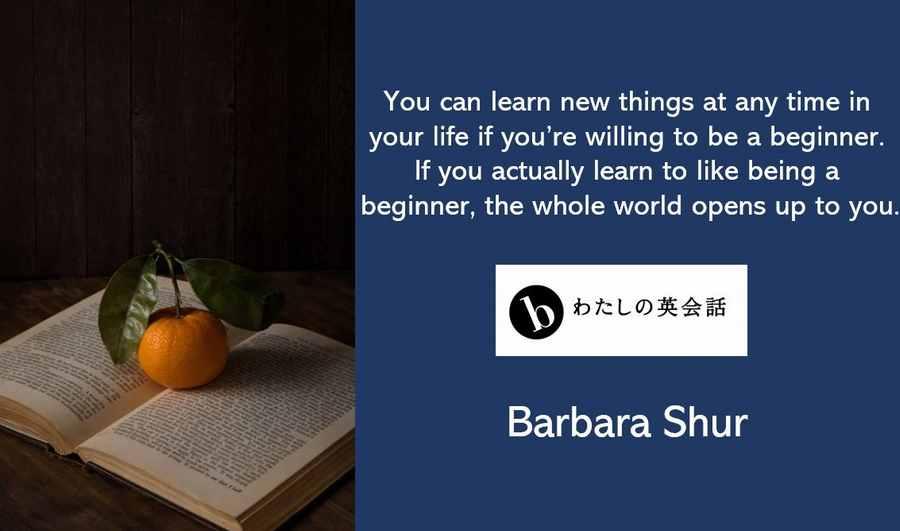 Barbara-Shurの英語の名言