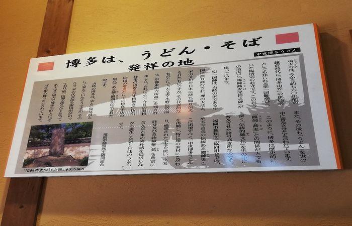 バリバリうまかよ~!福岡の美味しいモノご紹介☆
