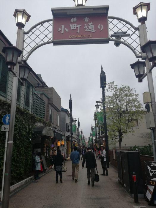 鎌倉に古都気分を味わいに行って来ました♪