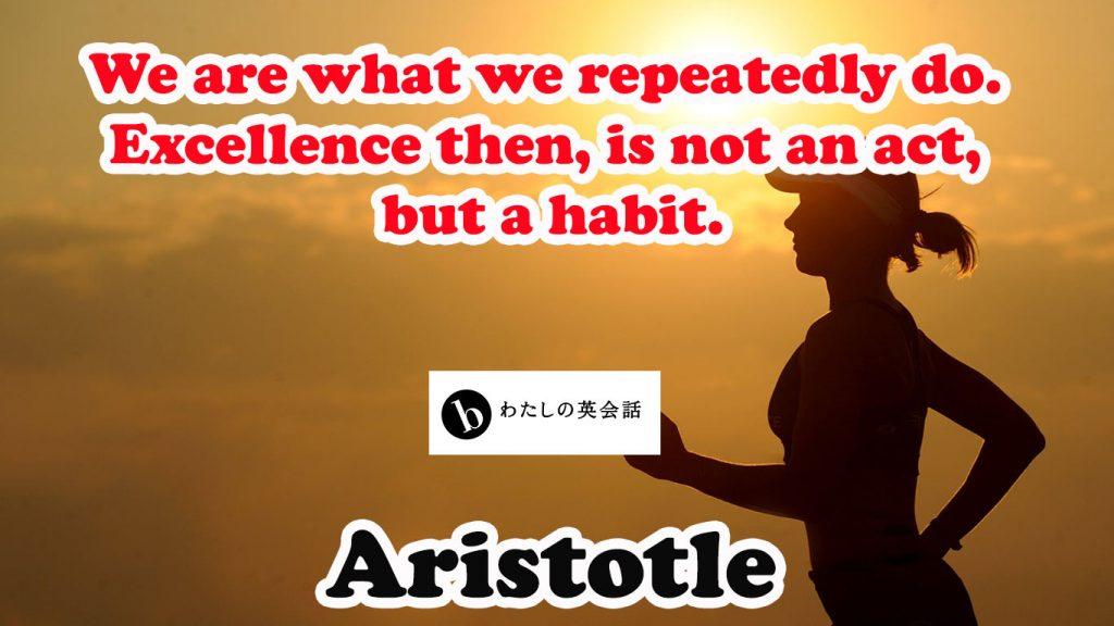アリストテレスの英語の名言アートボード 1