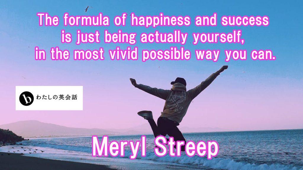 メリル・ストリープの英語の名言