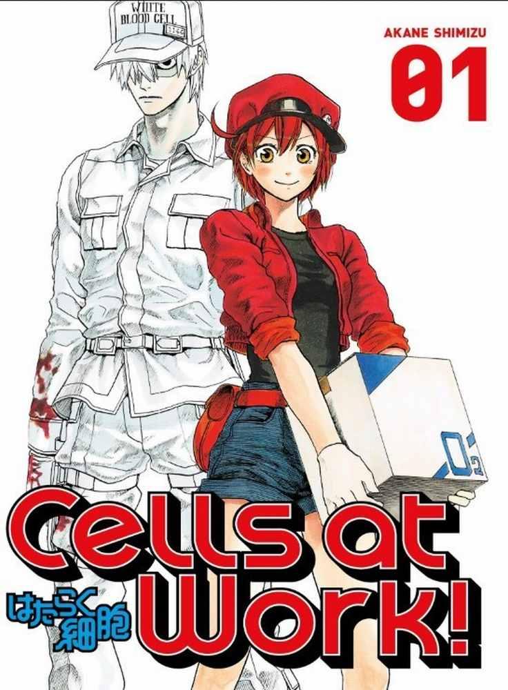 コロナウィルスを正しく理解するならアニメ『はたらく細胞』の英語版がおすすめ