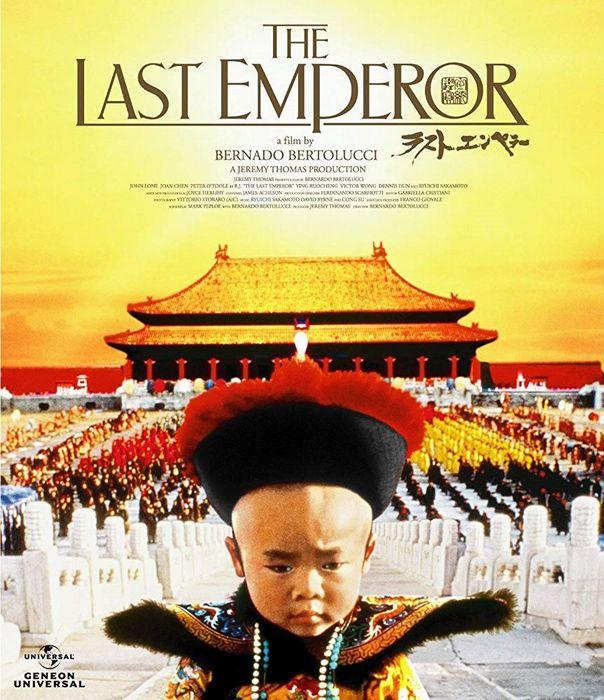 """ラストエンペラー""""THE LAST EMPEROR"""""""